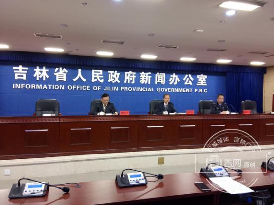 吉林省开展为期一年的环境保护驻地式监察 切实改善环境质量
