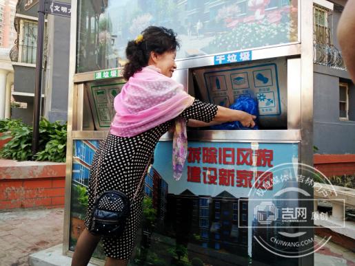"""长春市朝阳区富豪花园""""互联网+垃圾分类""""试点取得阶段性成果"""