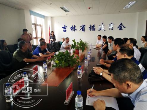 长春市二道区成立民商事纠纷人民调解组织