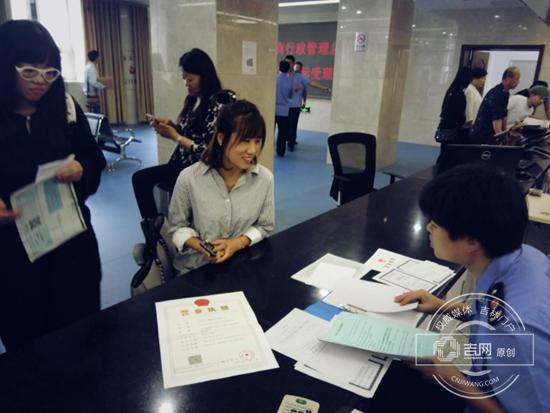 长春商标注册受理暨商标质权登记启动仪式20日举行