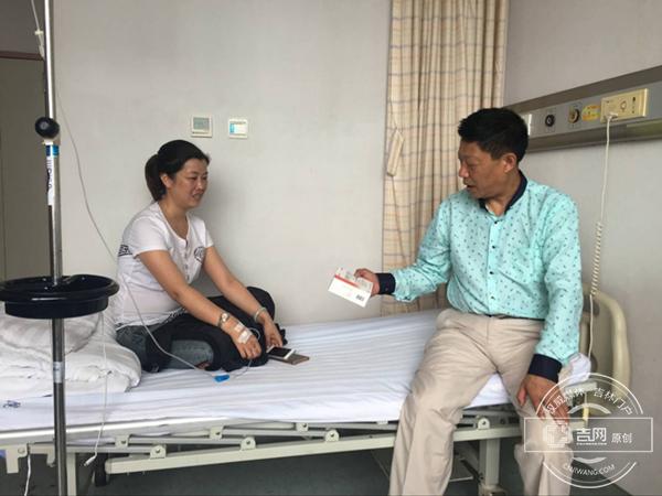 吉林省将完成第61例造血干细胞捐献