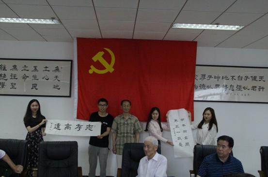 吉林省委老干部受邀到长春理工大学做导师