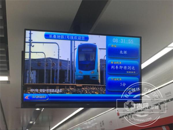 """""""小雪豹""""载梦飞驰 带着长春驶向""""地铁时代""""!"""
