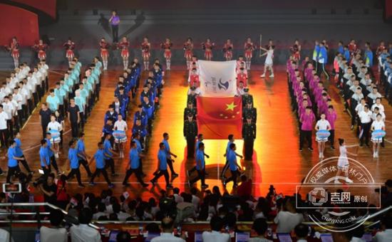 吉林省第二届残疾人运动会开幕
