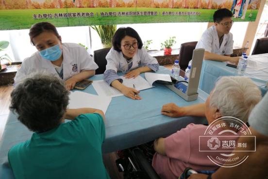 吉林省首家医养结合试点在长春市朝阳区南湖光机社区卫生服务站正式启动