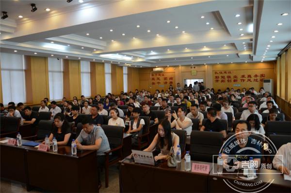 吉林省电子商务云平台说明会在吉林省商务厅召开