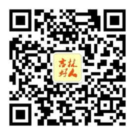 """""""吉林好人""""2017年第二季度评选活动网络投票启动"""