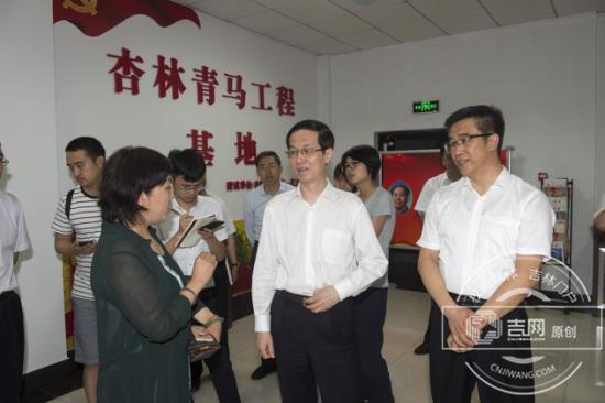 省委副书记高广滨到长春三所高校调研思想政治工作
