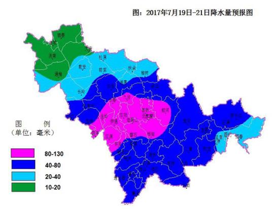 强降雨天气再临 吉林省气象部门建议做好灾害防御