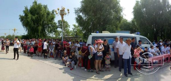 第四届吉林省农民文化节长春市系列活动隆重开幕