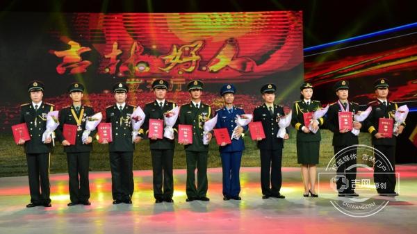 """邰莹等10人被授予""""吉林好人 最美军人""""荣誉称号"""