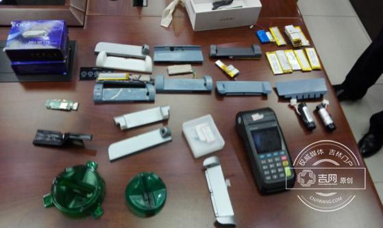 长春农安警方侦破我省第一起利用针孔摄像头盗刷银行卡案
