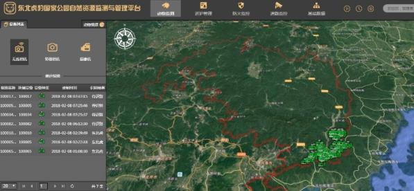 看得见虎豹 管得住人 东北虎豹国家公园自然资源监测系统开通图片
