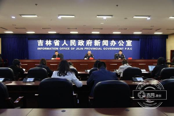 吉林省公安机关打击侵犯知识产权犯罪成效显著