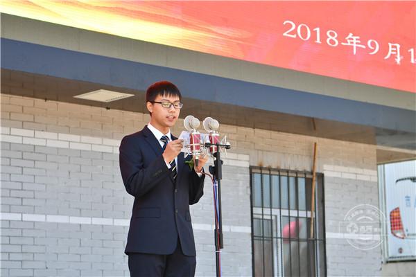 长春职业技术学校隆重举办表彰大会为教师节献礼