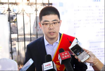 2018年吉林省网络安全宣传周1275.png