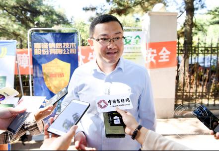 2018年吉林省网络安全宣传周2144.png