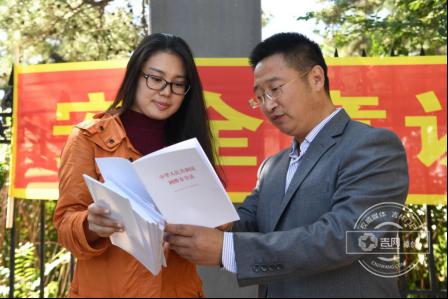 2018年吉林省网络安全宣传周2598.png