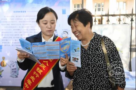 2018年吉林省网络安全宣传周2711.png