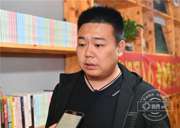 吉林省 网络 安全宣传周.png
