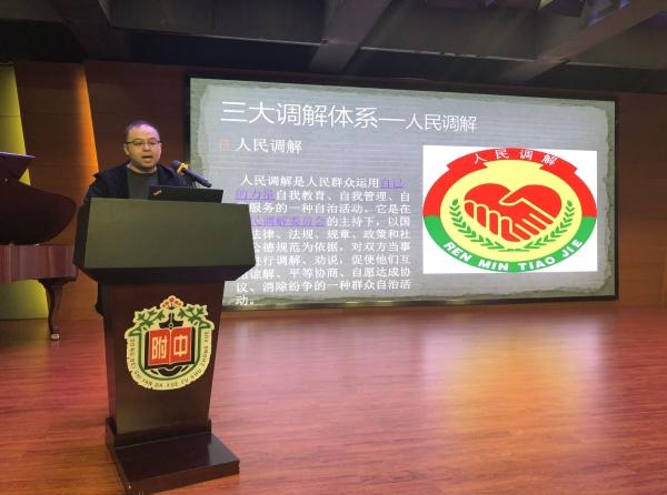 长春市人民调解员协会副会长宣长龙授课.jpg