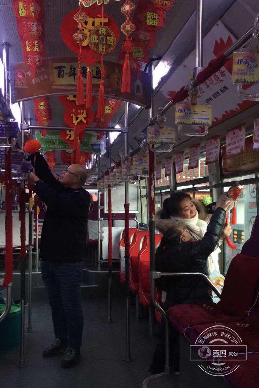长春公交司机向乘客送祝福