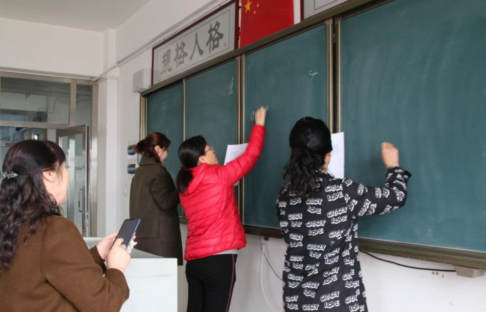 长春职业技术学校举行教师粉笔字比赛