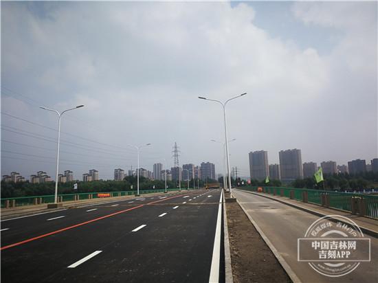 长春市四化桥7月29日零时通车