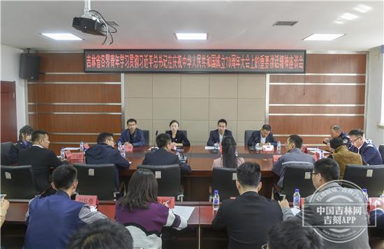 http://news.cnjiwang.com/jwyc/201910/W020191009732788134862.jpg