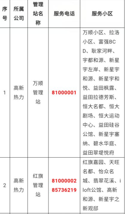 QQ截图20201016110447.png