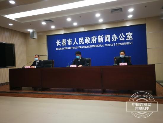 截至21日14时,长春市累计检测3774317人,已出结果2619480人,均为阴性