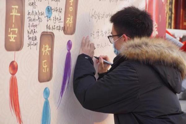 """长春市文庙博物馆邀请留长过年人员""""同走状元桥"""""""