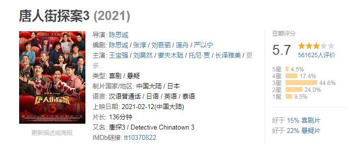 QQ截图20210218100217.png