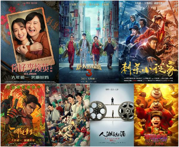 吉林省票房破亿!春节档电影票房繁荣的背后……