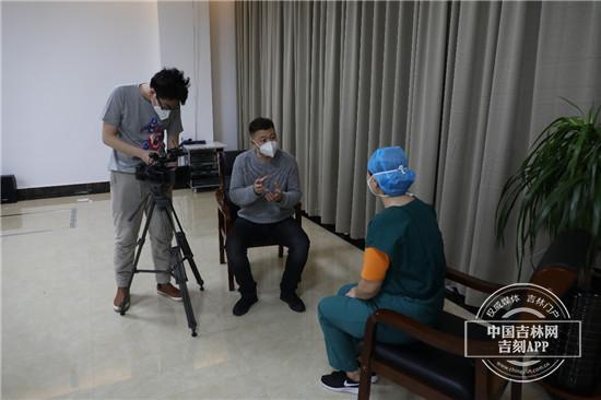 完成工作任务!中国吉林网特派通化两名记者21日返长