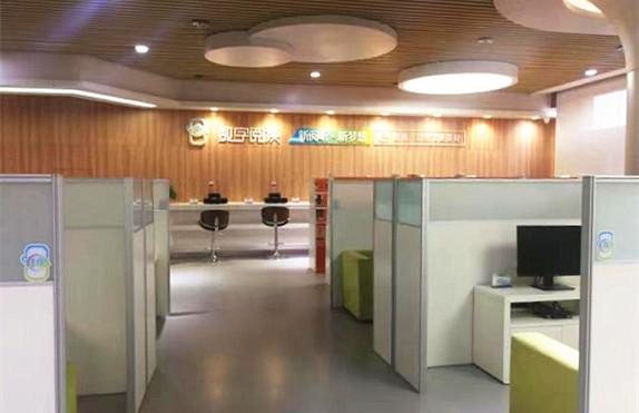 吉林省图书馆音乐图书馆即将开馆