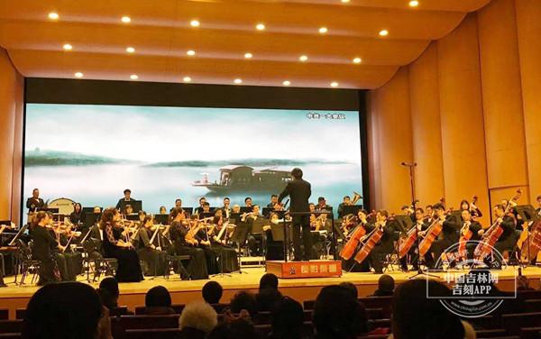 长影乐团举办《红色印记》交响音乐会