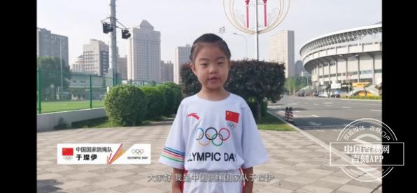 吉林5岁萌娃连夺全国跳绳冠军 教练父亲透露秘诀:努力和坚持