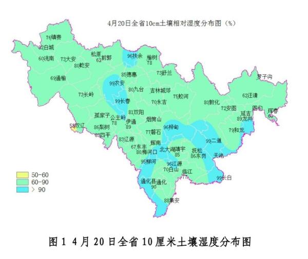 吉林省中西部大部已进入玉米适播期