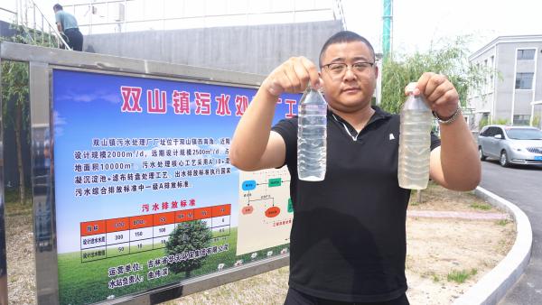 吉林双辽:强化综合治理 迎回绿水清波