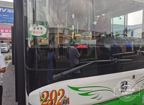 长春公交啥时开空调?回应来了:达到26℃以上就需要开!