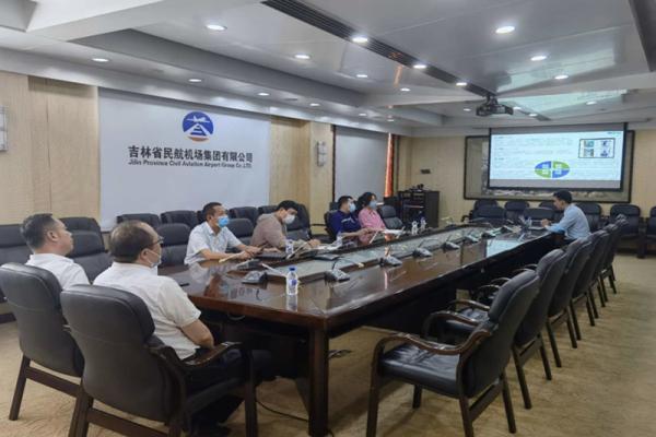 吉林机场集团与首都机场集团广告有限公司开展智慧商旅工作推进座谈会