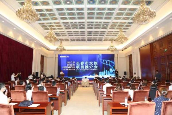 助推长春文化经济发展 中国民营文化产业商会长春行系列活动启动