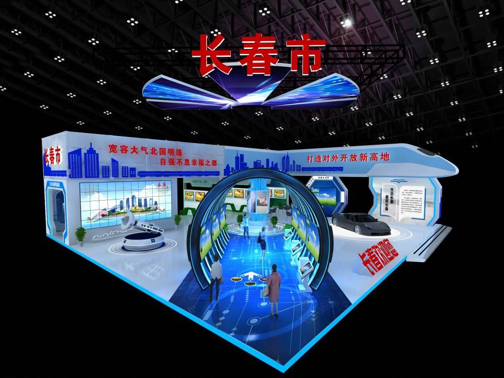 长春市积极筹备第十三届中国—东北亚博览会