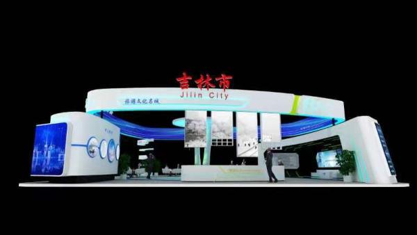 吉林市积极备战第十三届中国—东北亚博览会