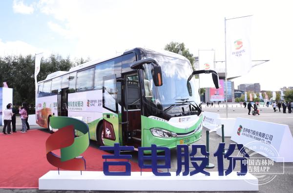 """聚焦东北亚博览会丨特别观察:吉林首款氢能源大巴亮相背后 竟是""""一主、六双""""大棋"""