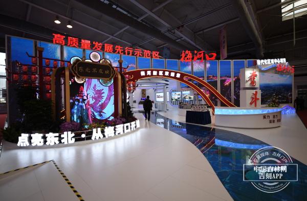 聚焦东北亚博览会丨展区内外,洞见一座城市向上的力量!