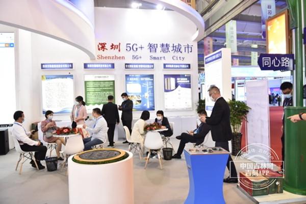 聚焦东北亚博览会丨足不出长春 感受外省风情和冰雪体验