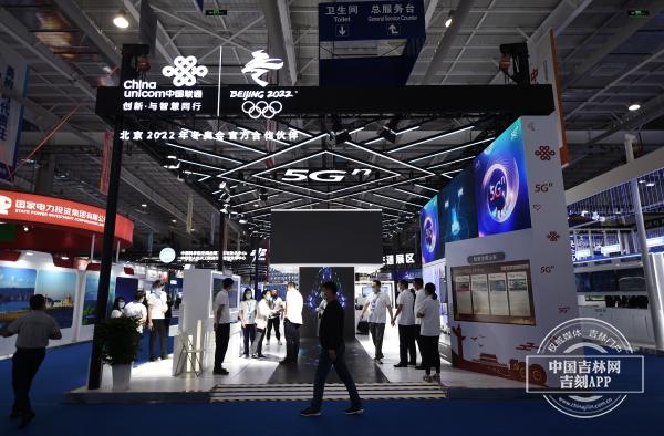 """聚焦东北亚博览会丨5Gⁿ赋能农业吉林养牛用上""""大数据"""""""