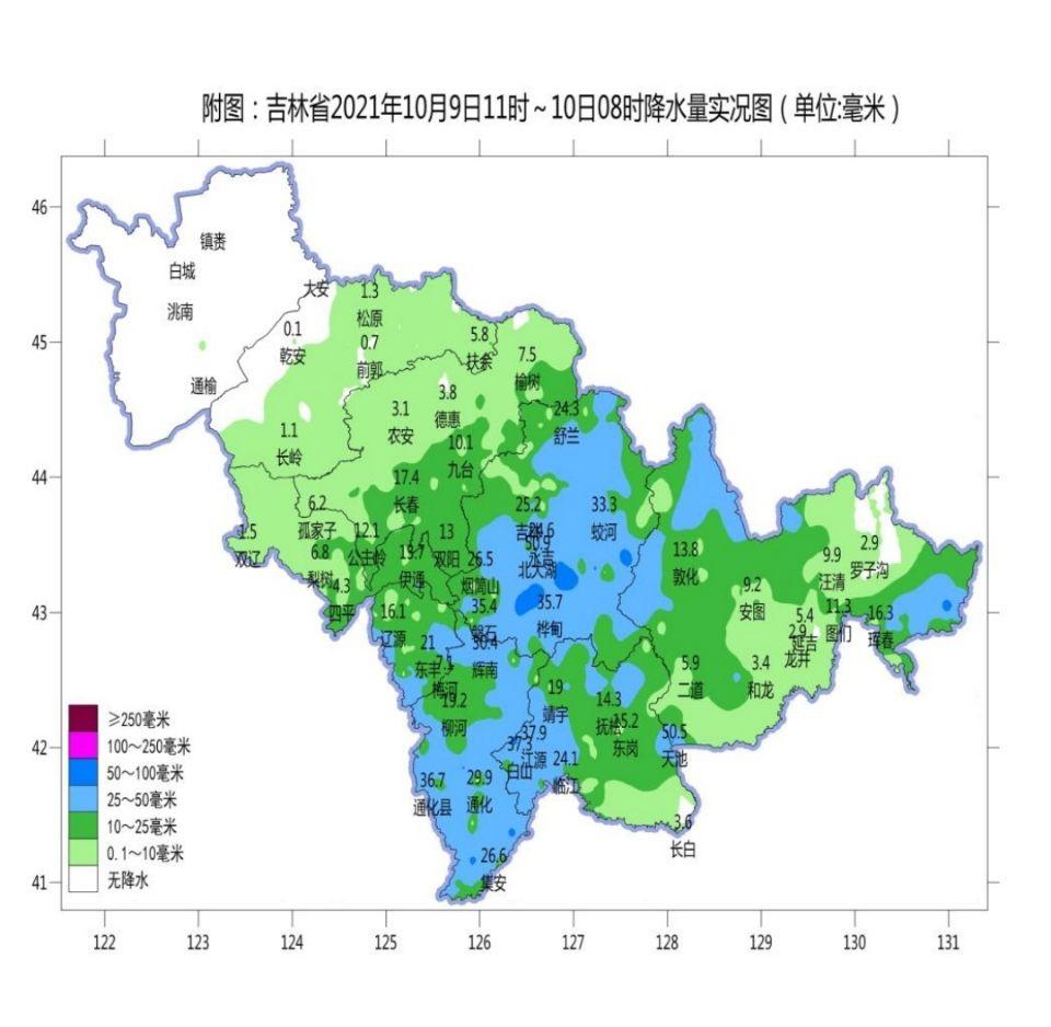 注意,10日吉林省局地仍有阵雨天气